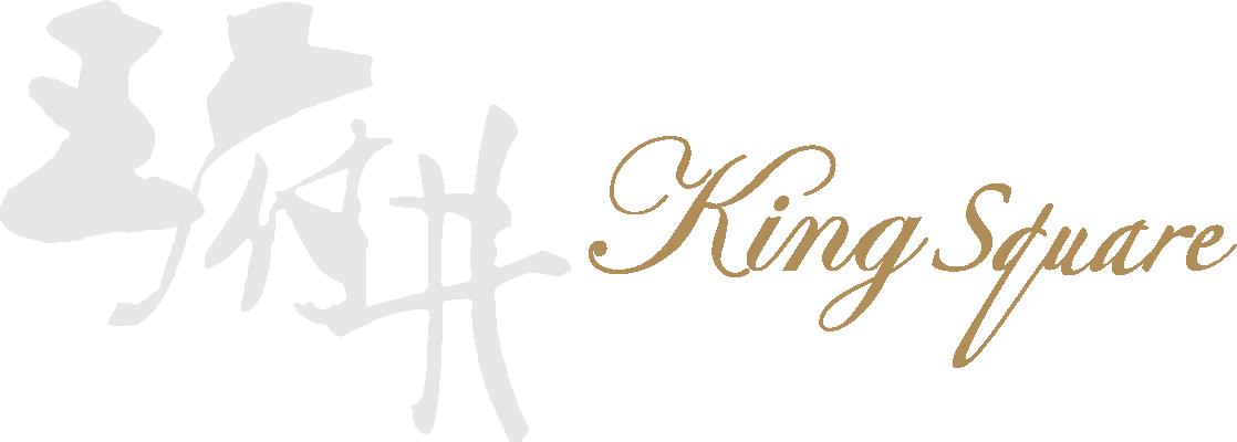 King Sqaure
